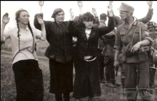 55992 - Женщины в плену.