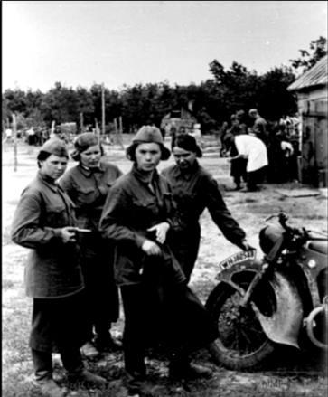 55994 - Женщины в плену.