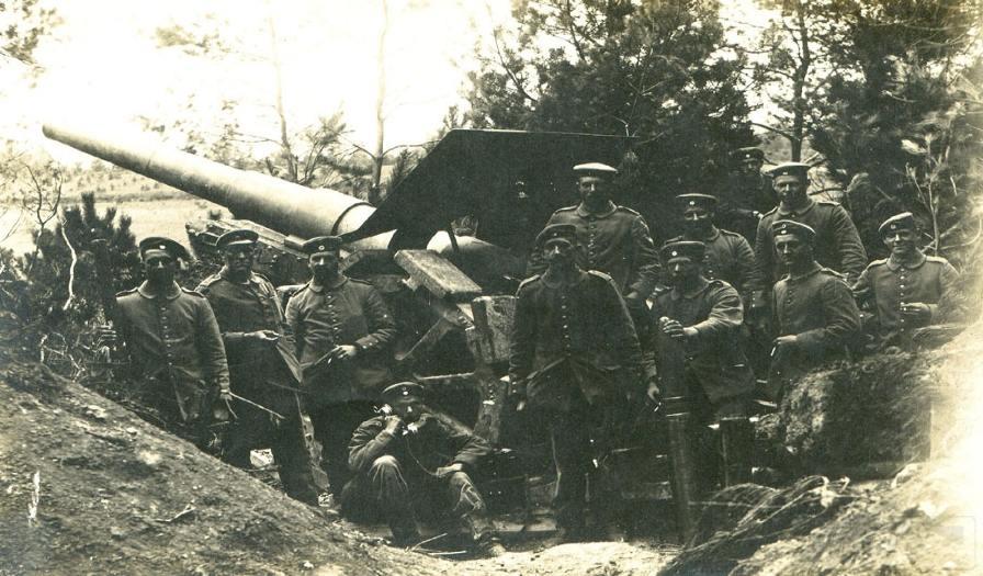 5600 - Артиллерия 1914 года