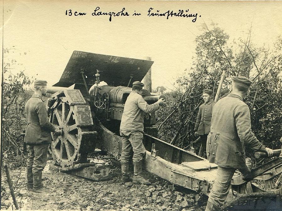 5601 - Артиллерия 1914 года