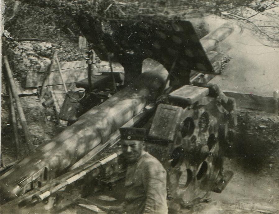 5602 - Артиллерия 1914 года