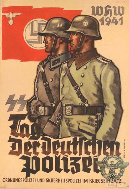 56032 - Пропаганда и контрпропаганда второй мировой