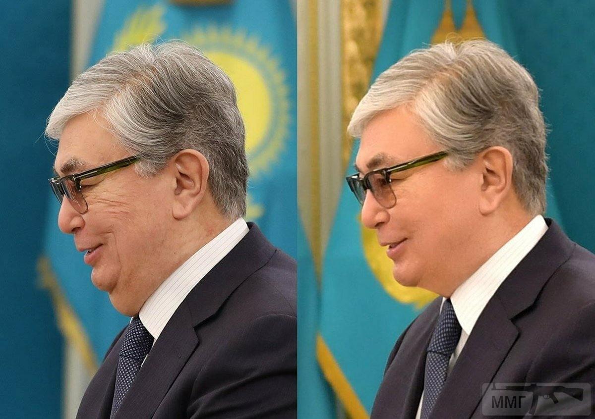 56045 - Казахстан