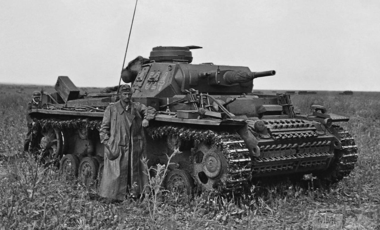 56082 - Achtung Panzer!