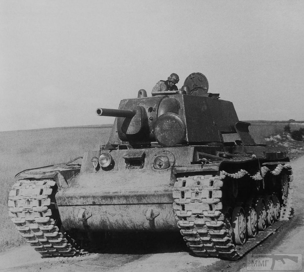 56084 - Лето 1941г,немецкие фото.
