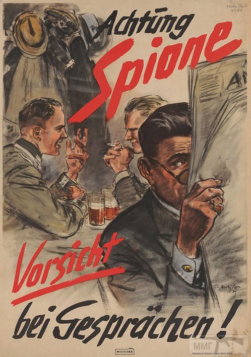 56106 - Пропаганда и контрпропаганда второй мировой