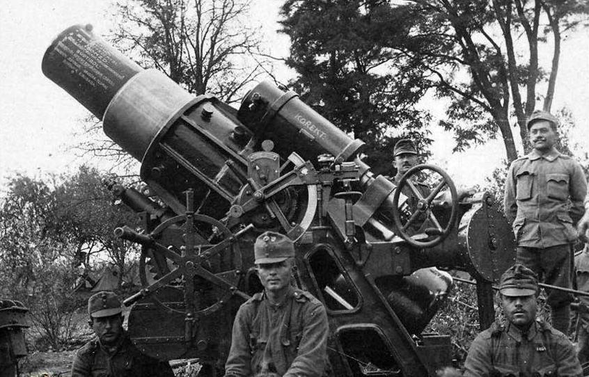 5611 - Артиллерия 1914 года
