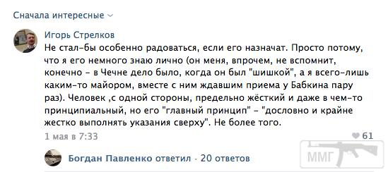 56115 - Командование ДНР представило украинский ударный беспилотник Supervisor SM 2, сбитый над Макеевкой