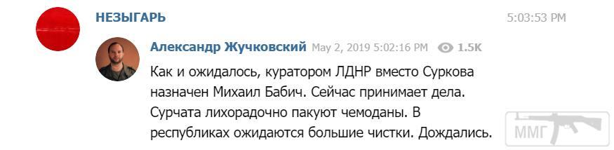 56116 - Командование ДНР представило украинский ударный беспилотник Supervisor SM 2, сбитый над Макеевкой