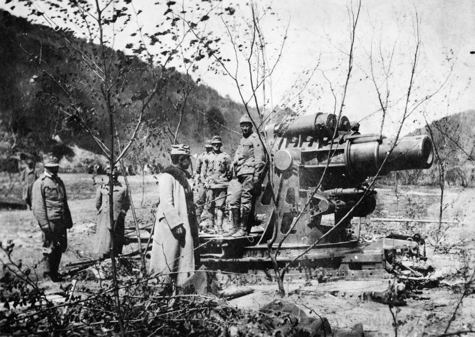 5612 - Артиллерия 1914 года