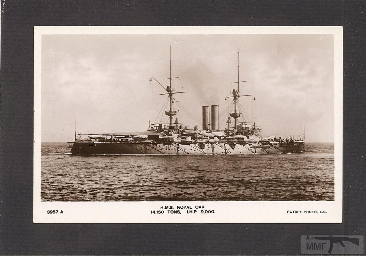56135 - HMS Royal Oak