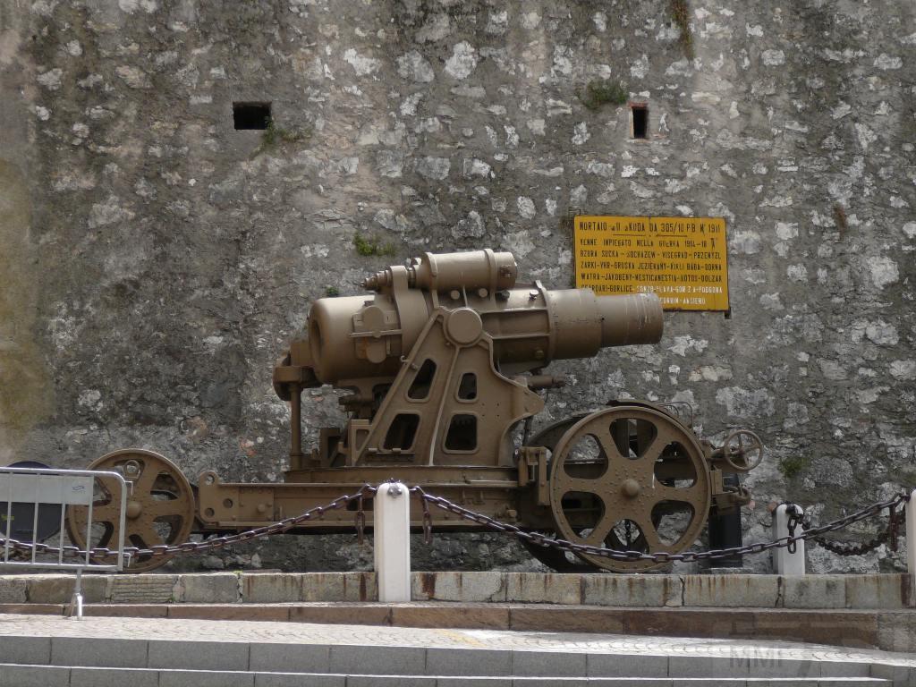 5614 - Артиллерия 1914 года