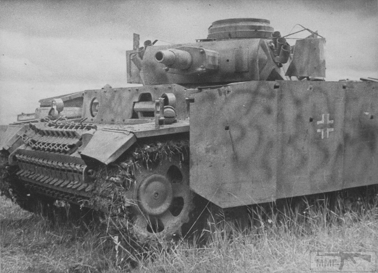 56141 - Achtung Panzer!