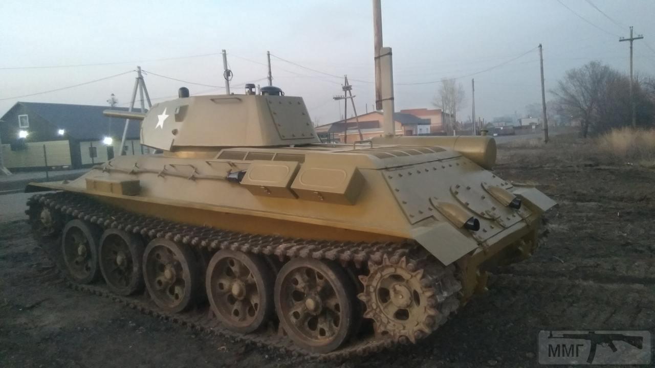 56150 - Деревянный танк