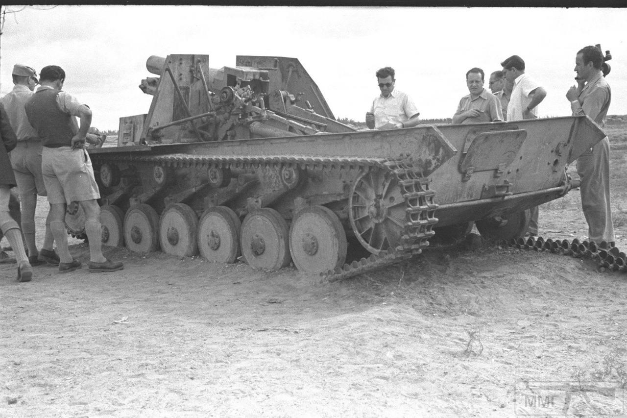 """56200 - Служба немецких """"коробочек"""" после войны..."""