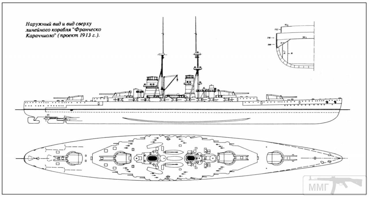 56237 - Regia Marina - Italian Battleships Littorio Class и другие...