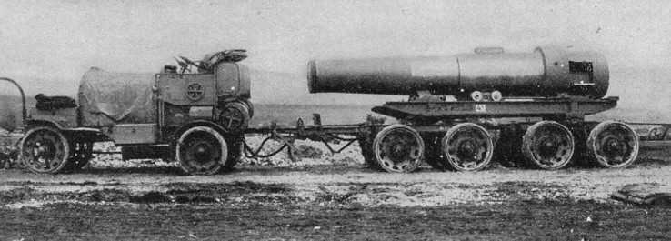 5624 - Артиллерия 1914 года
