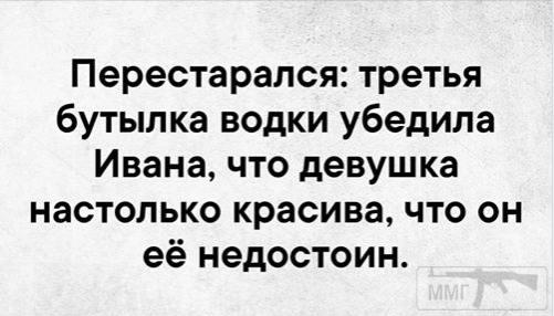 56243 - Пить или не пить? - пятничная алкогольная тема )))
