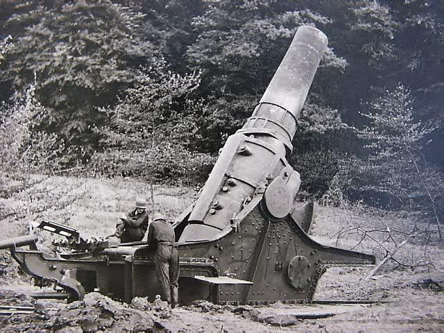 5628 - Артиллерия 1914 года