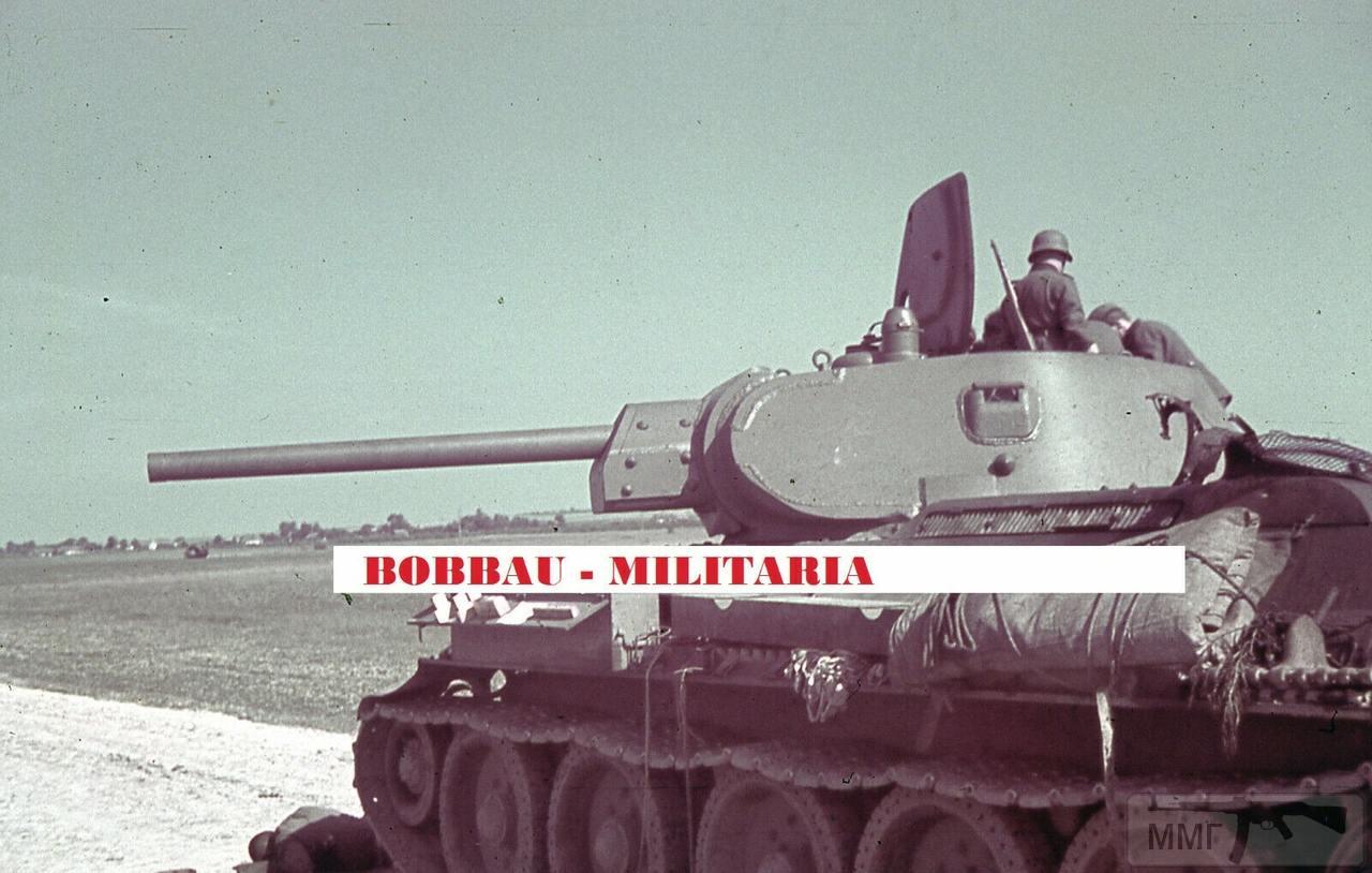 56289 - Лето 1941г,немецкие фото.