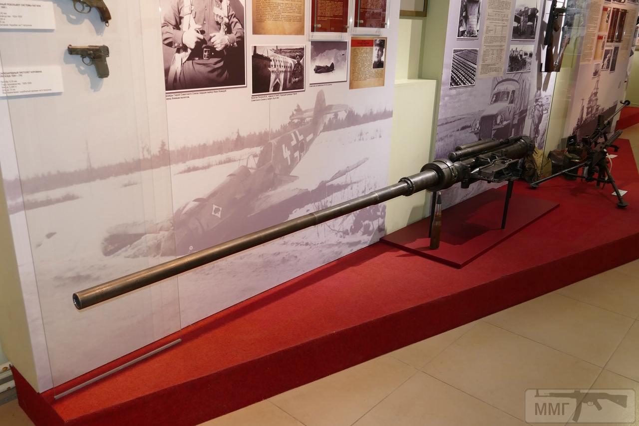 56351 - Авиационное пушечное вооружение