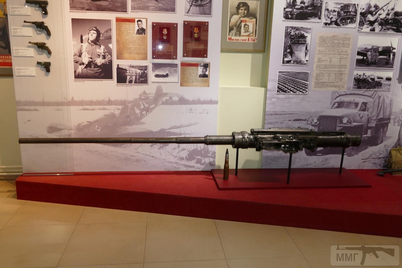 56352 - Авиационное пушечное вооружение