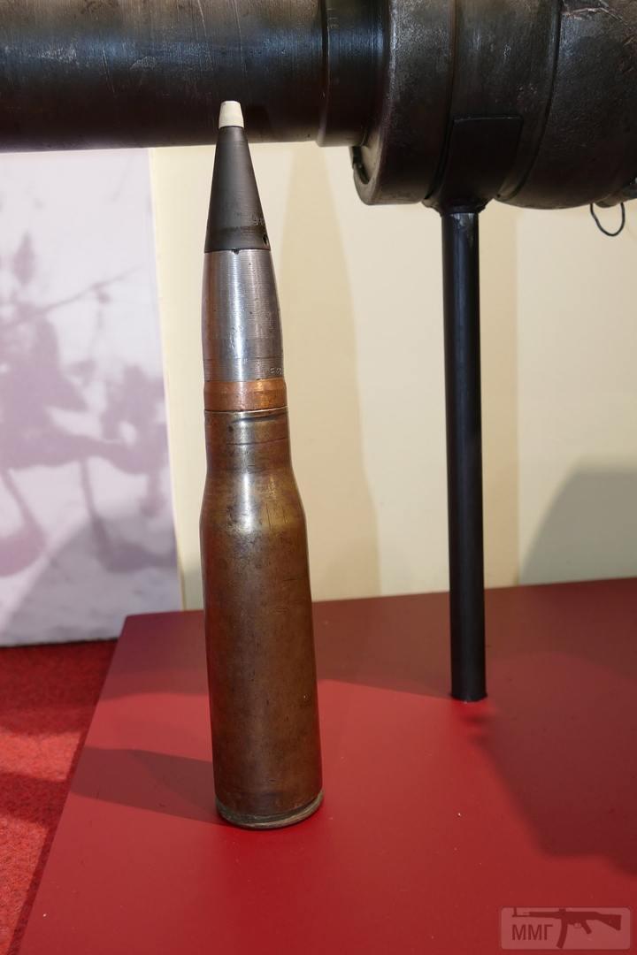 56354 - Авиационное пушечное вооружение