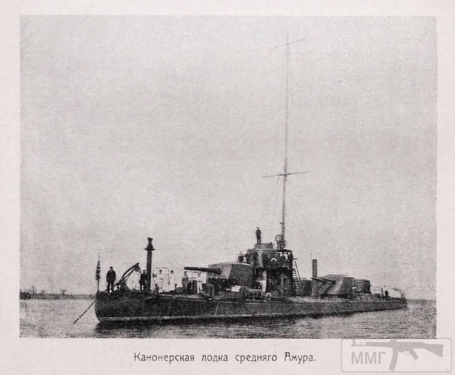 56389 - ВМФ СССР
