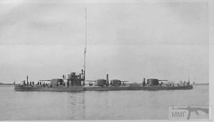 56390 - ВМФ СССР