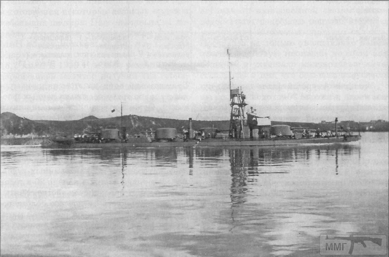 56391 - ВМФ СССР