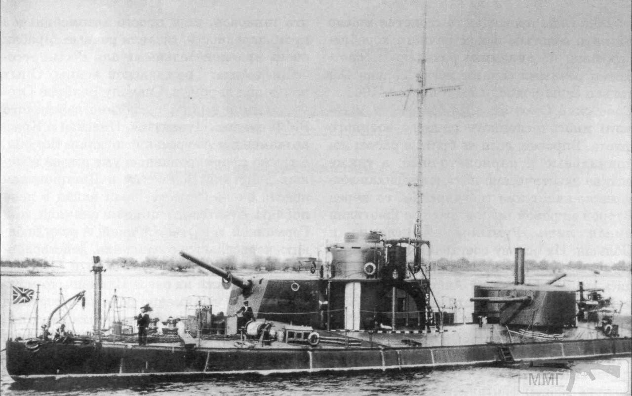 56392 - ВМФ СССР