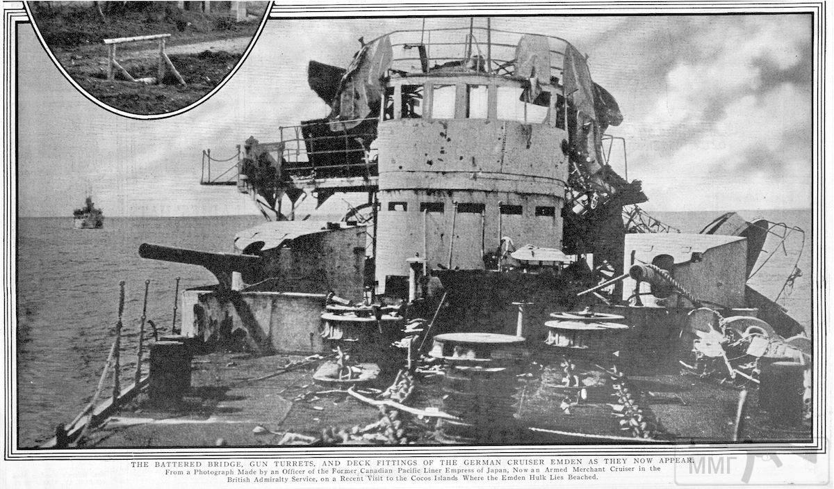 56393 - Германский флот 1914-1945