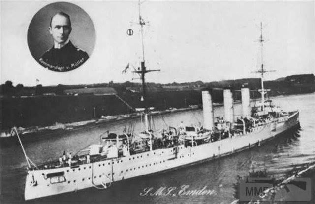 56395 - Германский флот 1914-1945