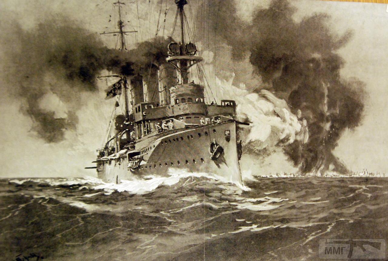 56396 - Германский флот 1914-1945