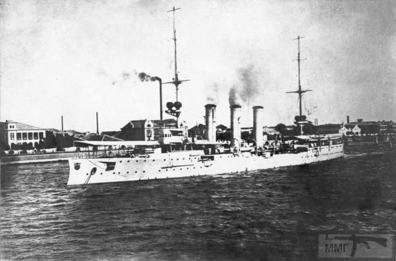 56398 - Германский флот 1914-1945