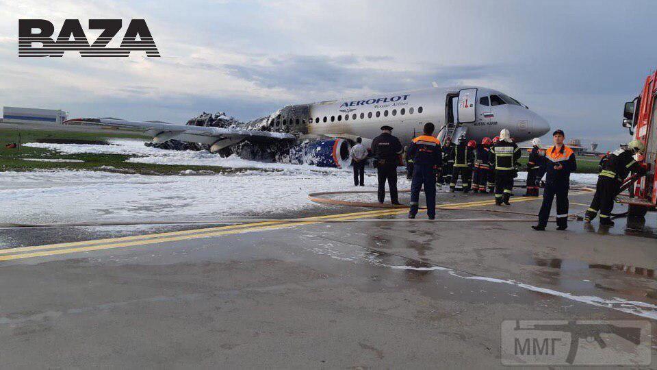 56482 - Аварии гражданских летательных аппаратов