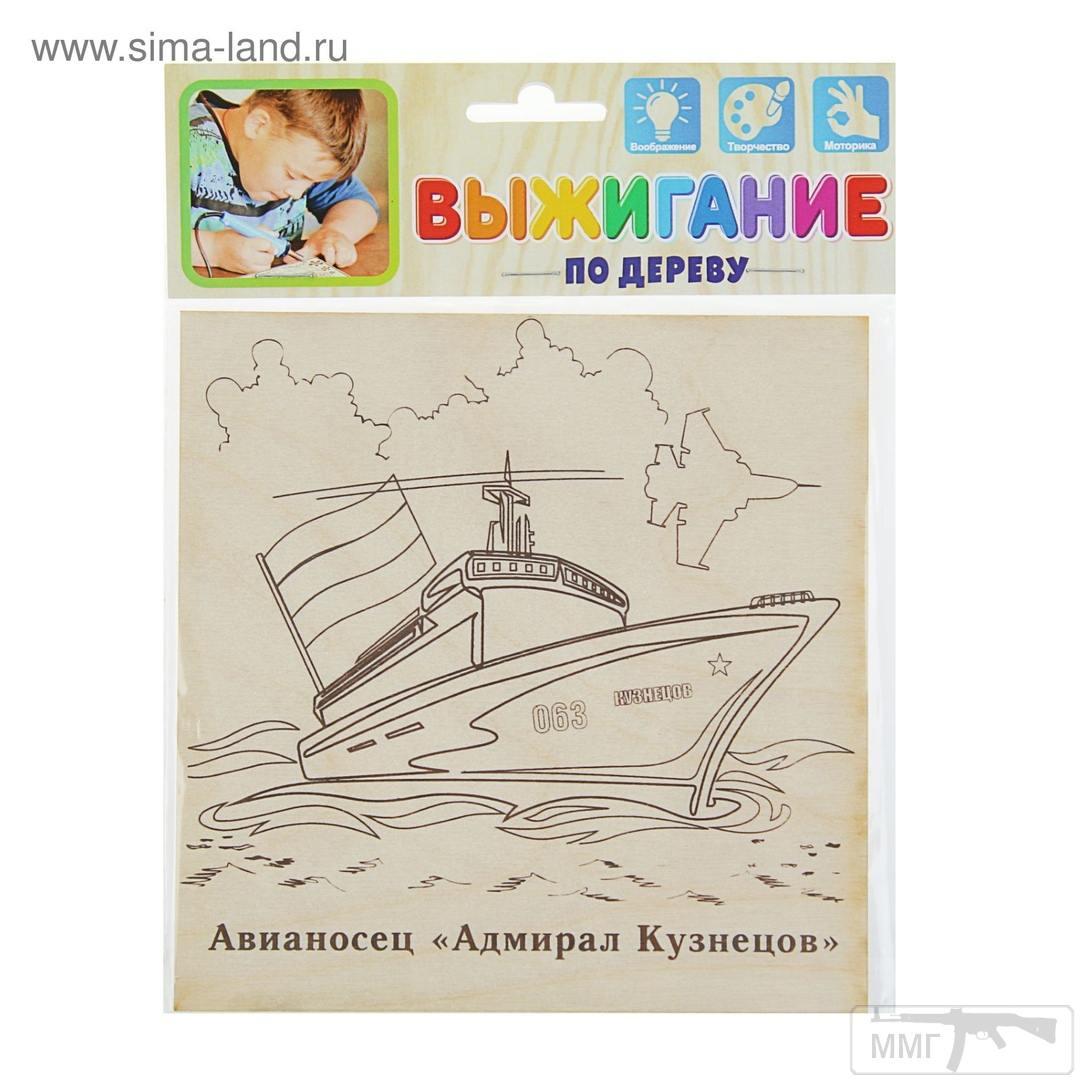 56507 - А в России чудеса!