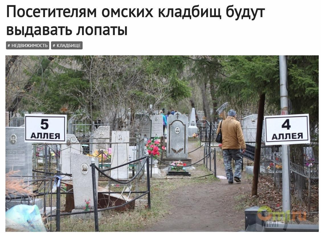 56512 - А в России чудеса!