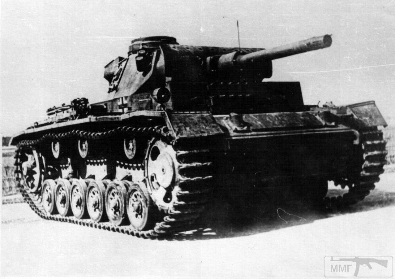 56516 - Achtung Panzer!