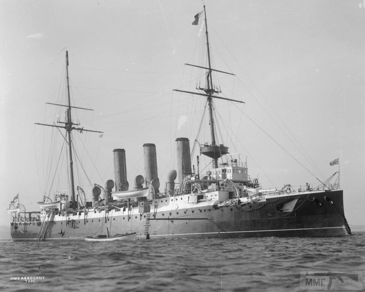 56557 - HMS Arrogant