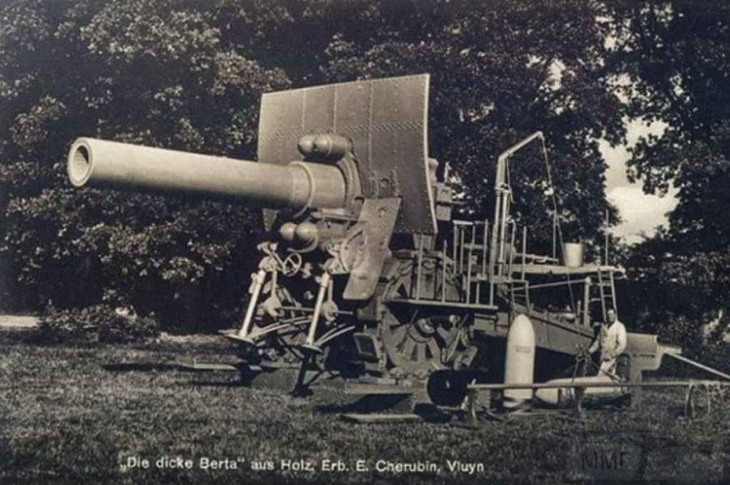 5662 - Артиллерия 1914 года