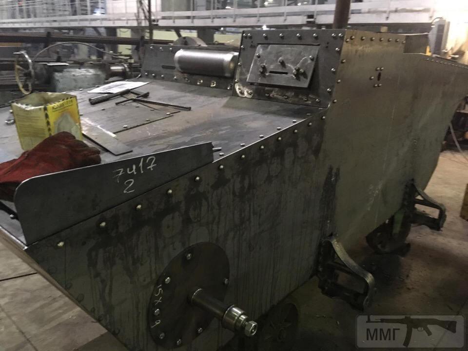 56626 - Деревянный танк