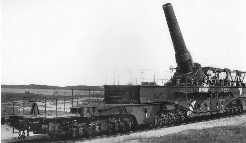 5664 - Артиллерия 1914 года