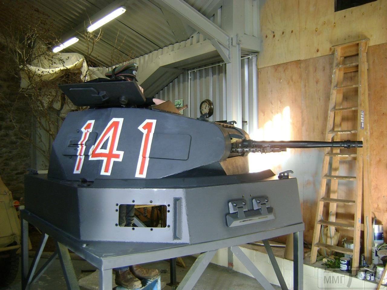 56646 - Деревянный танк