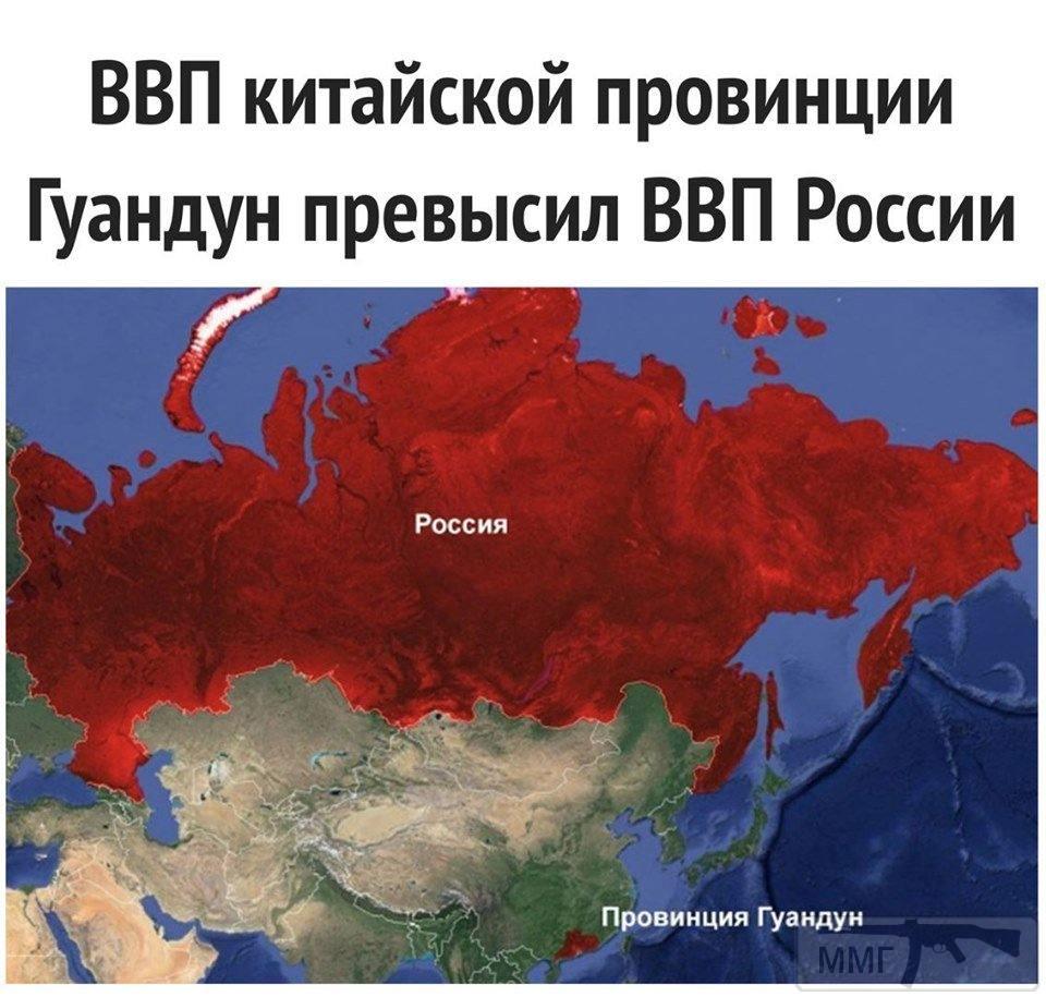 56664 - А в России чудеса!