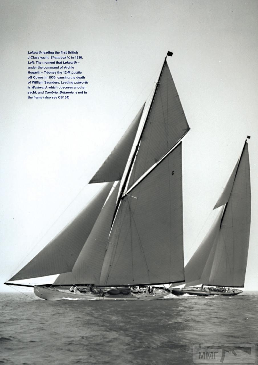 56671 - Паруса и яхтинг