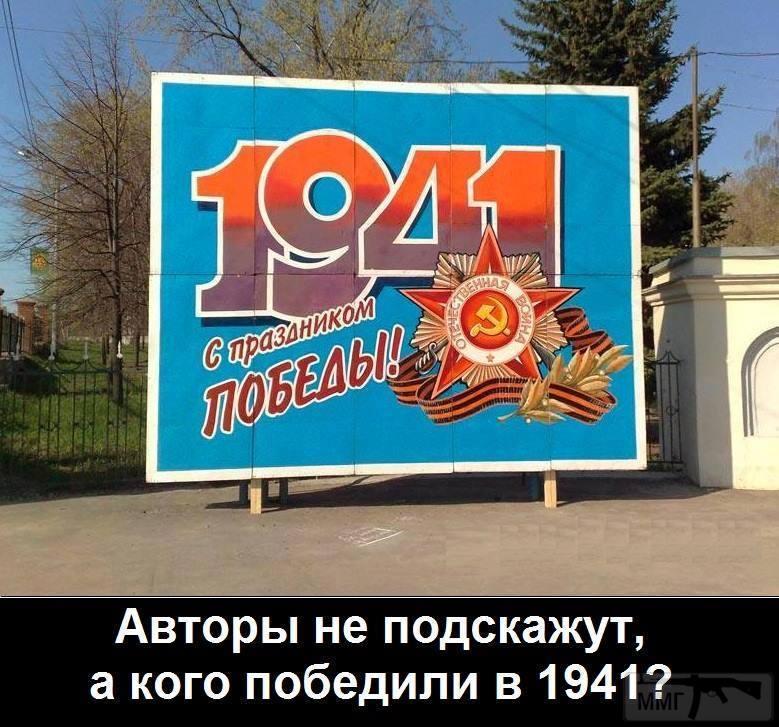 56673 - А в России чудеса!