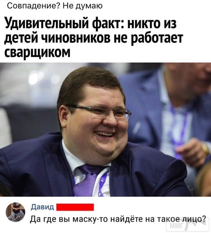 56674 - А в России чудеса!
