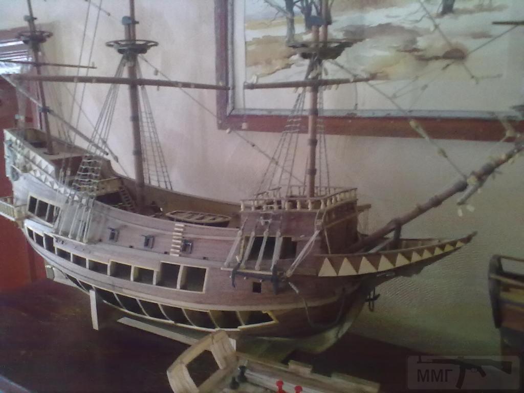 5670 - Парусний флот