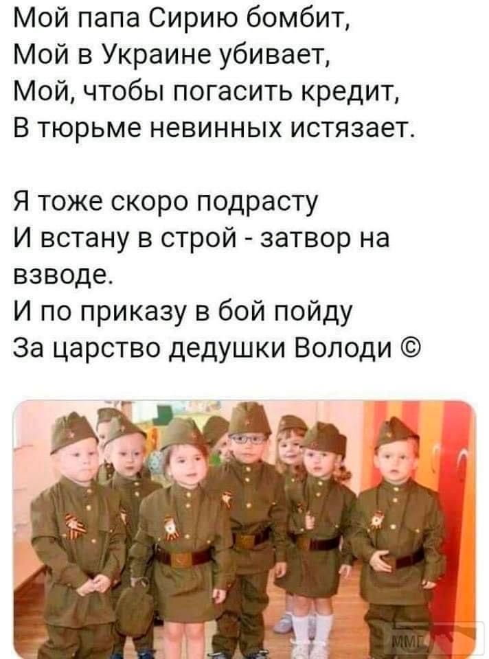 56710 - День Победы
